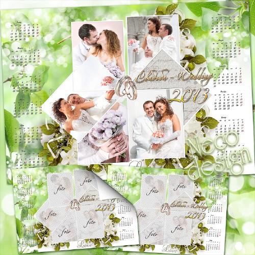 Стильный свадебный календарь - коллаж на пять фото на с белыми цветами и зе ...