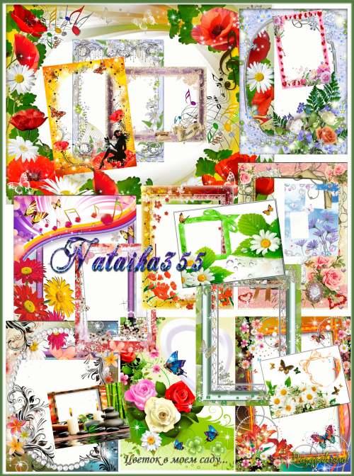 Рамки для ваших фото - В мире цветов так все красиво