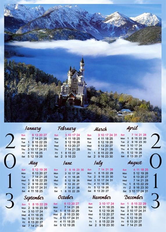 Календарь - Горный замок
