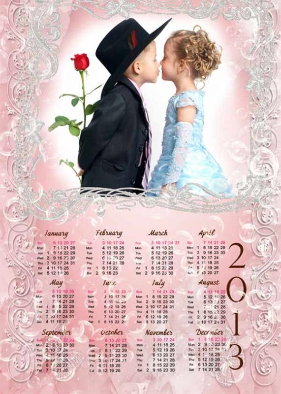 Календарь - Свадьба понарошку