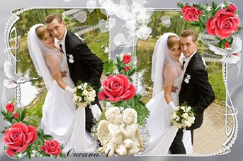 Свадебная рамка для двух фото -  Ты мной любима, я тобой любим пусть ангел  ...