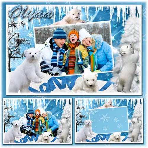 Зимняя рамка для фотошоп с белыми медведями