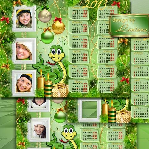 Календарь на 2013 - Год Змейки наступает, нам счастье обещает