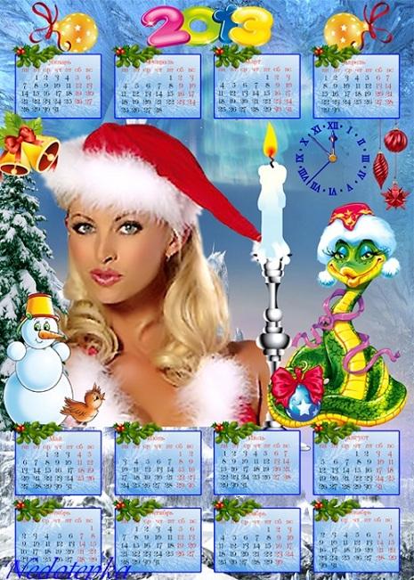 Календарь  - Новый год стучится в дверь