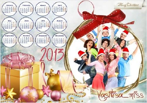 Красивый новогодний календарь - рамка для фотошопа с новогодними подарками  ...