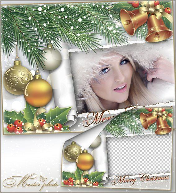 Зимняя рамка для фотошопа - Светлый праздник Рождество