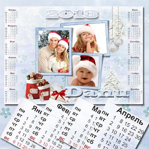 Календарь на 2013 год - Снежная зима