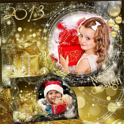 Новогодняя рамка с затемнённым фоном золотым светом и коробкой с подарками  ...