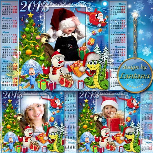 Детский календарь - Спешит на ёлку Дед Мороз, подарки новые привез
