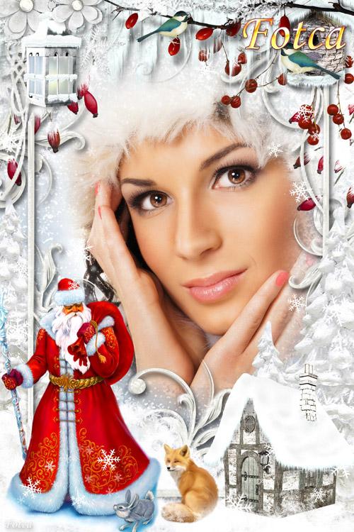 Новогодняя рамка для фото - Пусть летят молодые снежинки