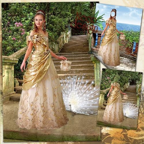 Шаблон для фотомонтажа женский с красивым золотым платьем - В летнем саду с павлином