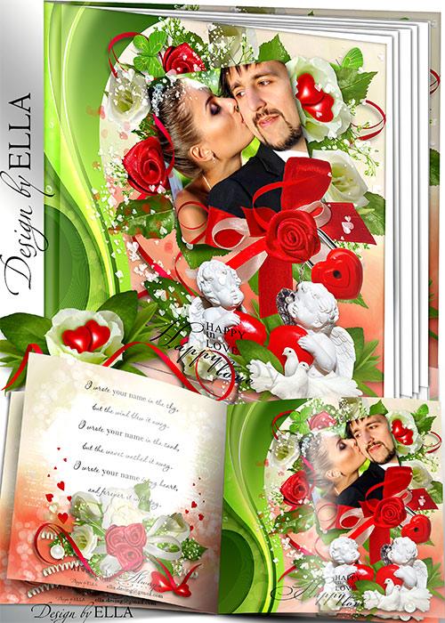 Шаблон свадебной романтической фотокниги-Ключ от моего сердца