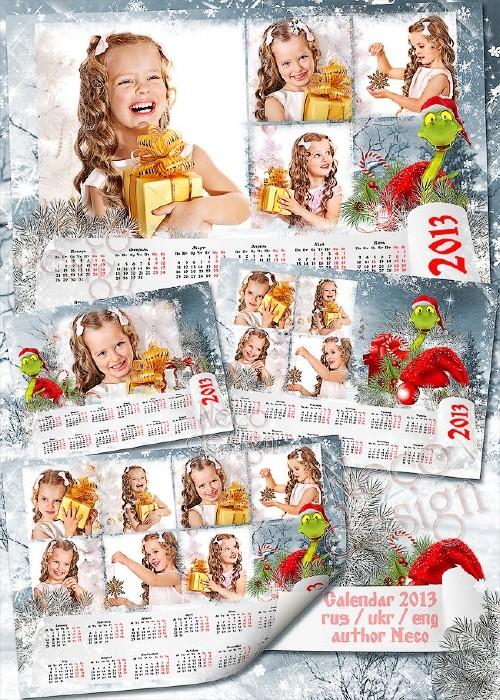 Новогодний календарь коллаж с рамками с зимним дизайном - Зимняя сказка для ...
