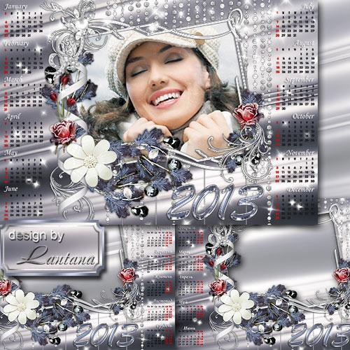 Календарь 2013 - Серебро, огни и блестки - целый мир из серебра