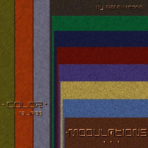 Текстуры для Дизайна -  Цветные переливы