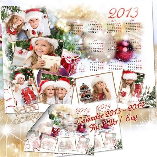 Новогодний календарь для создания коллажа на шесть фото - Новый год стучится в дверь