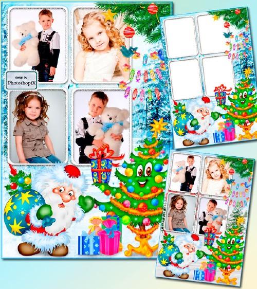 Новогодняя рамка для детей на 4 фото – Добрый Дедушка Мороз нам подарочки п ...