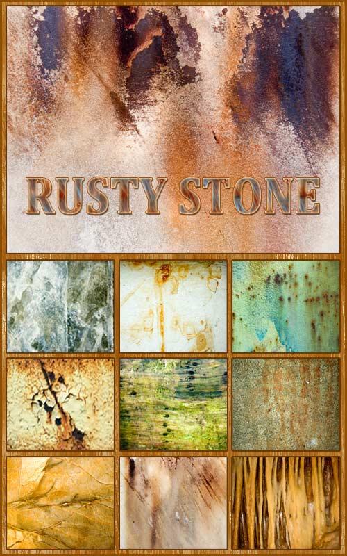 Текстуры - Ржавый камень