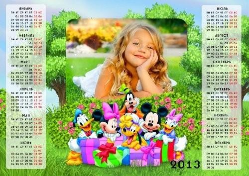 Календарь на 2013 год -  С героями Диснея