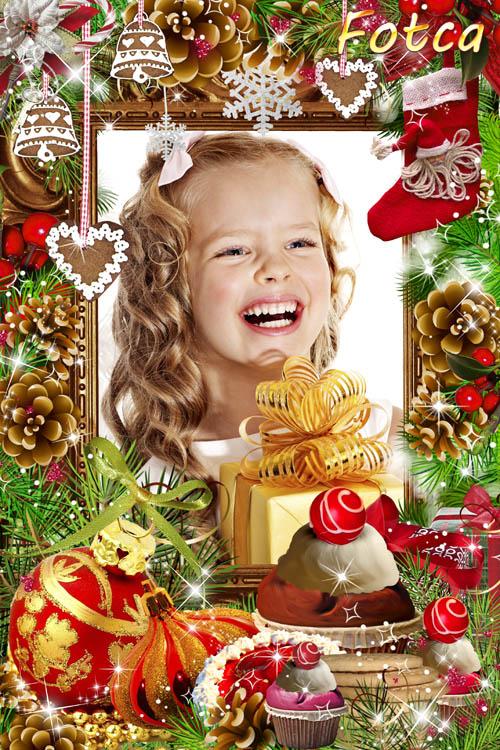 Новогодняя рамка для фото - Рождественские подарки