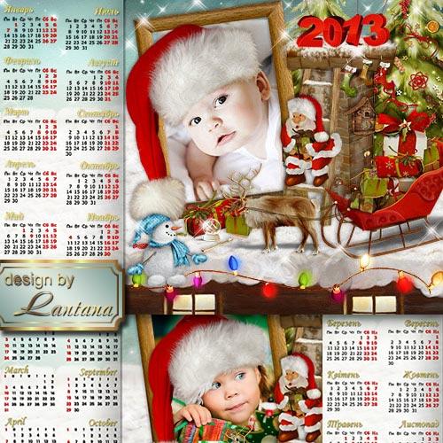 Календарь 2013 - Ночью тихой, ночью звёздной Дед Мороз по крышам бродит