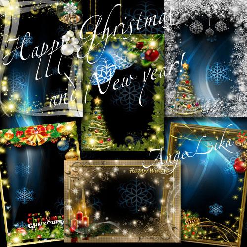 Сборник рождественских и новогодних фоторамок - Ёлка в гости к нам пришла,  ...