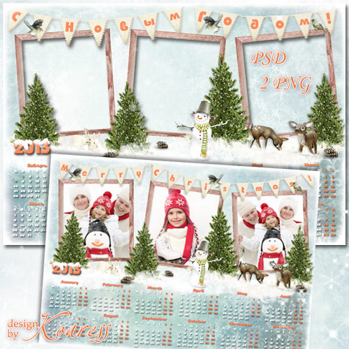 Новогодний календарь-фоторамка на 2013 год - Белый пушистый снег