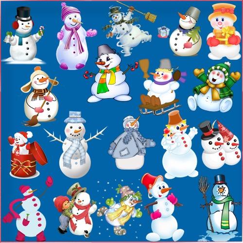 Клипарт - Веселые снеговики