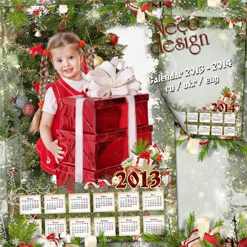 Новогодний календарь с еловой рамкой для новогодней фотографии на 2013 и 20 ...