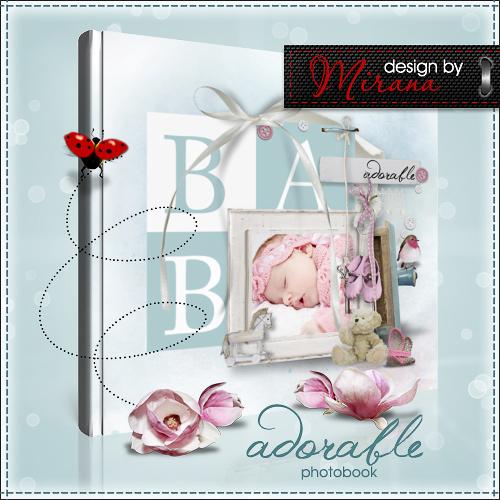 Шаблон фотокниги для новорожденного (обложка и четыре разворота) - Прелестн ...