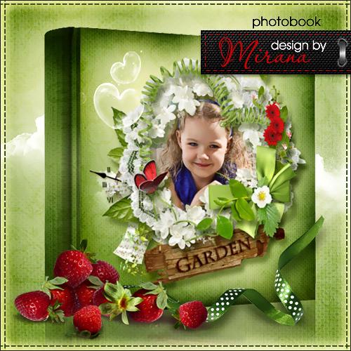 Шаблон летней фотокниги - В нашем садочке расцвели цветочки