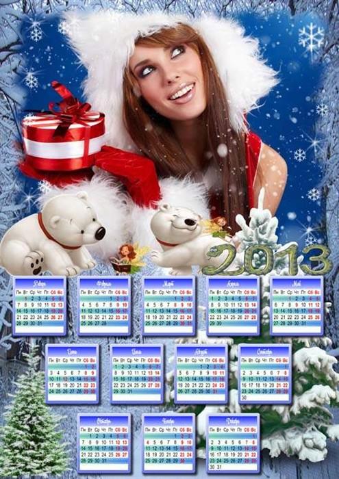 Новогодняя рамка - календарь - Будет добрым, и удачным этот Новый год!