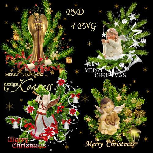Рождественские композиции с ангелами - Счастливого Рождества
