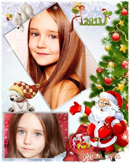 Новогодняя рамка в год змеи 2013 –  Дед Мороз на ёлке нашей