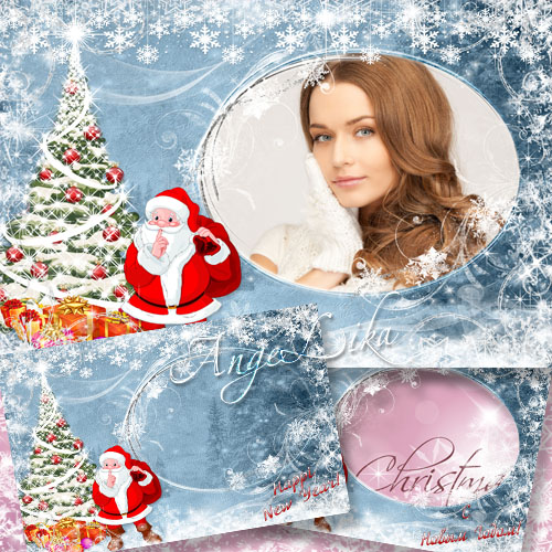 Зимняя фоторамка и открытка - Новогодние подарки Деда Мороза