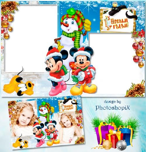Детская новогодняя рамка на 2 фото – Микки Маус и Минни приглашают всех на  ...