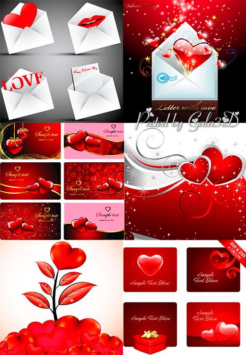 Векторный клипарт - День Святого Валентина