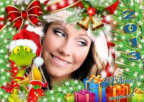 Красивая новогодняя рамка - В этот светлый час  С Новым годом Вас!