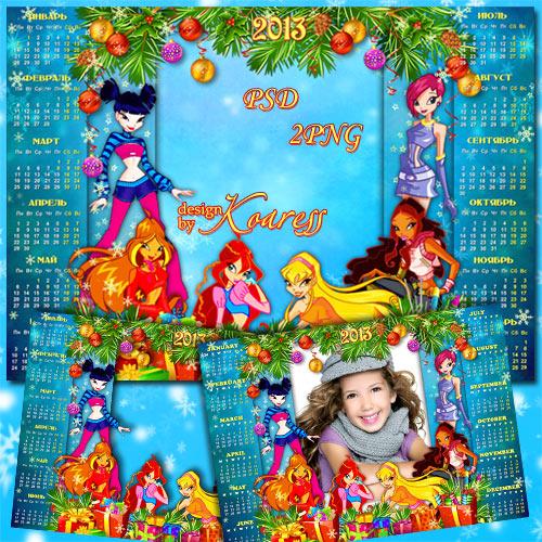 Календарь с фоторамкой на 2013 год для девочек - Новогодние подарки от WINX