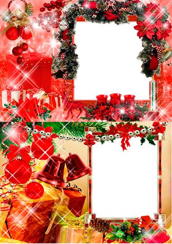 Рамочки для фотошопа - Скоро праздник Рождество