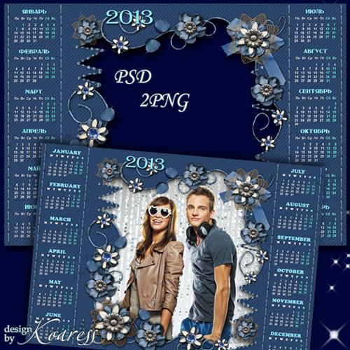 Календарь-рамка на 2013 год - Джинсовый стиль