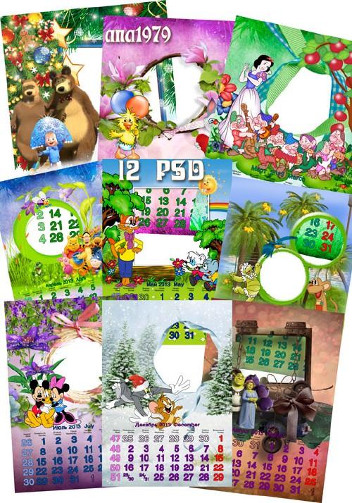 Детский календарь на 2013 год - Любимые мультфильмы