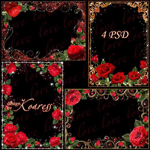 Набор фоторамок ко дню Святого Валентина с алыми розами