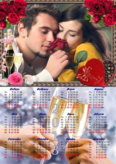 Календарь-рамка с розами - Звон бокалов