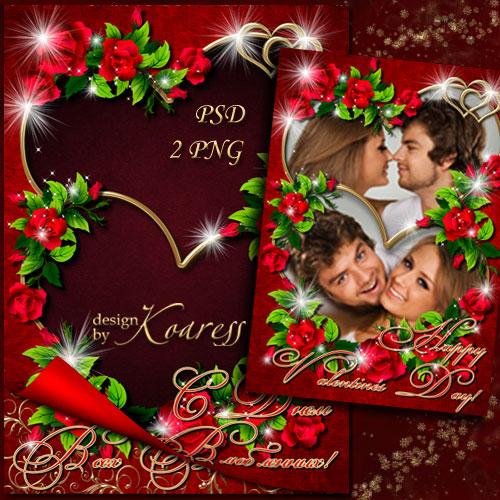 Романтическая рамка для фотошопа с алыми розами - С Днем Всех Влюбленных