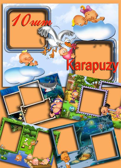 Набор рамок для детских фото - Карапузы (2 часть)
