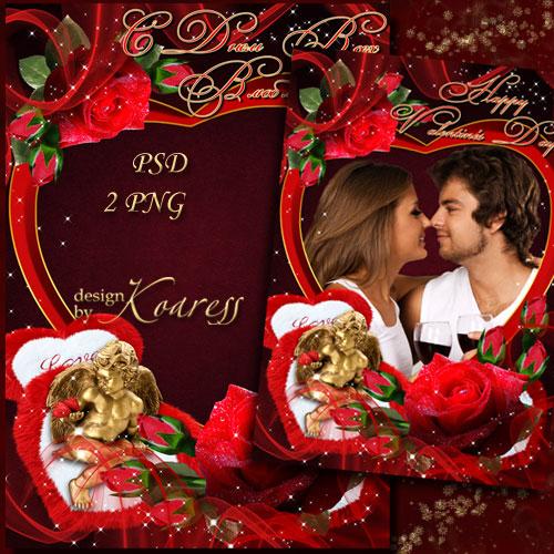 Романтическая рамка с ангелом ко Дню Святого Валентина - С Днем Всех Влюбленных