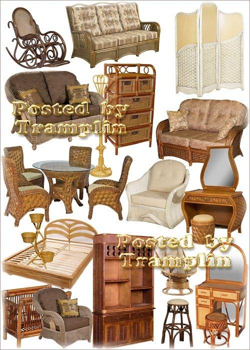 Клипарт – Мебель из ротанга