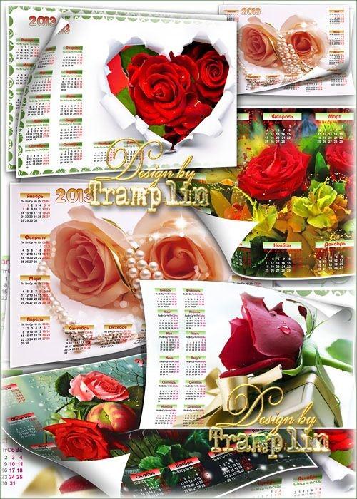 Пять календарей-сеток на 2013 год с Розами