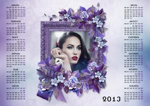 Календарь на 2013 год - Тёмно-фиолетовые цветы